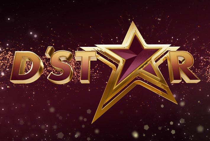 Grandfinalis D'STAR